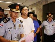 مدير السجن: الابتسامة لم تفارق وجه رونالدينيو في الحبس
