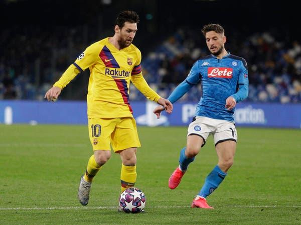 إقامة مباراة برشلونة ونابولي في دوري الأبطال دون جماهير
