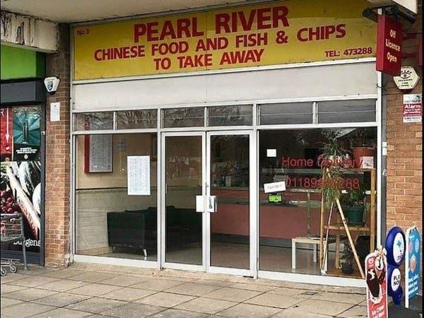 هذا ما فعله مطعم صيني في بريطانيا بسبب كورونا