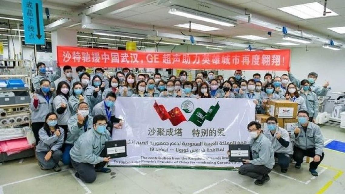 Saudi Arabia delivered an aid shipment to the coronavirus epicenter Wuhan in China. (Twitter)
