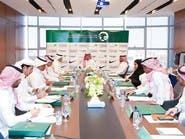 """الاتحاد السعودي يجتمع يوم الخميس """"عن بعد"""""""