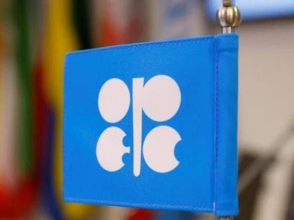 الجزائر: علامات على تحسن الطلب على النفط في النصف الثاني 2020