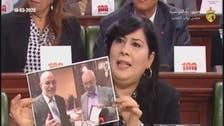 تُونس میں دہشت گردی کی آمد النہضہ تحریک کے ساتھ ہوئی: خاتون رکنِ پارلیمان