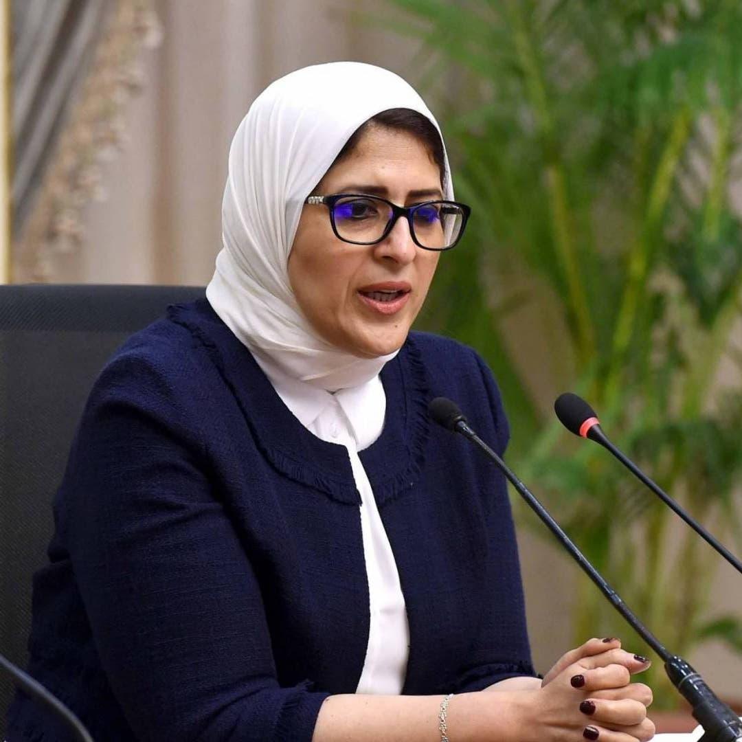 وزيرة الصحة: سنعالج مصابي الثورة السودانية داخل مصر