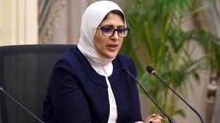 وزيرة الصحة المصرية: 3 فئات عليهم التوجه للمستشفيات
