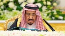 ایران کی جوہری خلاف ورزیوں کے ساتھ سنجیدگی سے نمٹا جائے : سعودی عرب