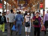 الإمارات: 277 إصابة جديدة بكورونا والوفيات 11