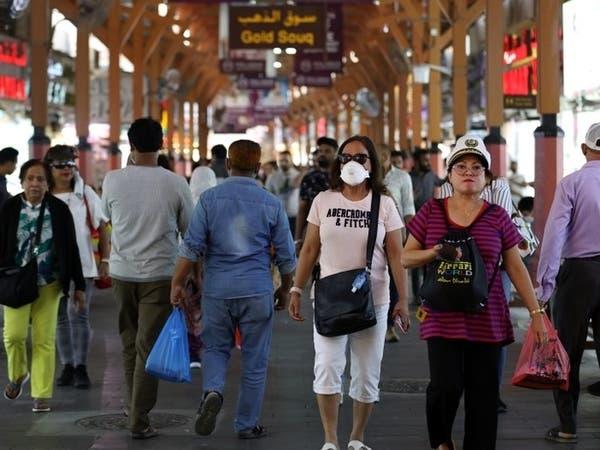 دبي تتوقع عودة الزوار قريباً