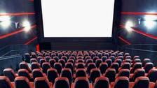 افتتاح 8 شاشات عرض للسينما في حفر الباطن السعودية