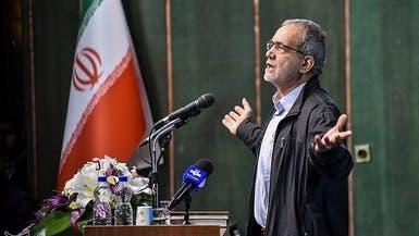 نائب رئيس برلمان إيران: روحاني لا يحكم وعليه كشف الحقيقة