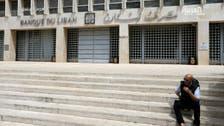 كورونا وشبح الإقفالات.. بنوك لبنان تنتظر قراراً