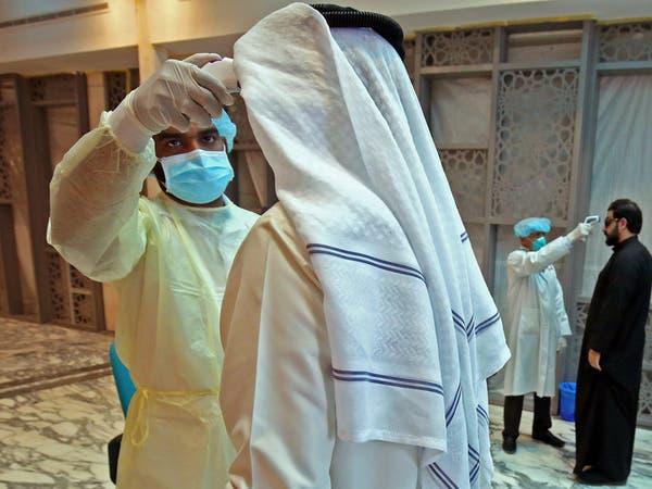 """112 إصابة كورونا بالكويت..والصحة تناشد """"ابقوا بمنازلكم"""""""