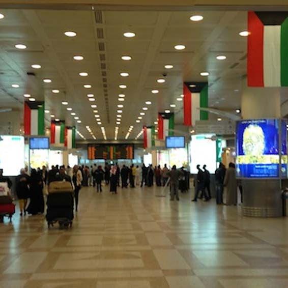 ثلث الكويتيين يخططون للسفر 5 مرات خلال الـ 12 شهراً القادمة