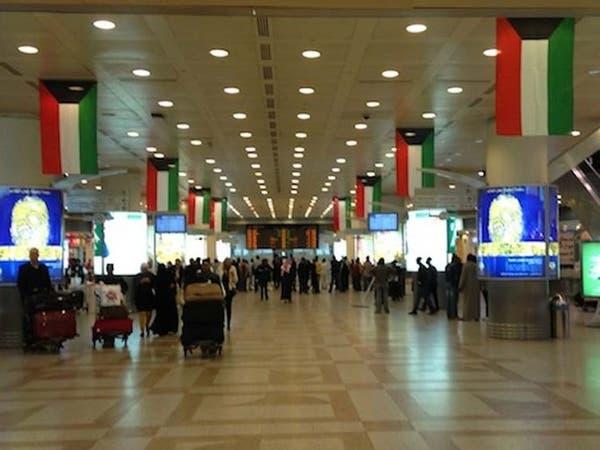 مطار الكويت يستأنف رحلاته التجارية بدءا من أغسطس