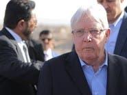 غريفثس يستهجن هجوم ميليشيات الحوثي على سجن النساء بتعز