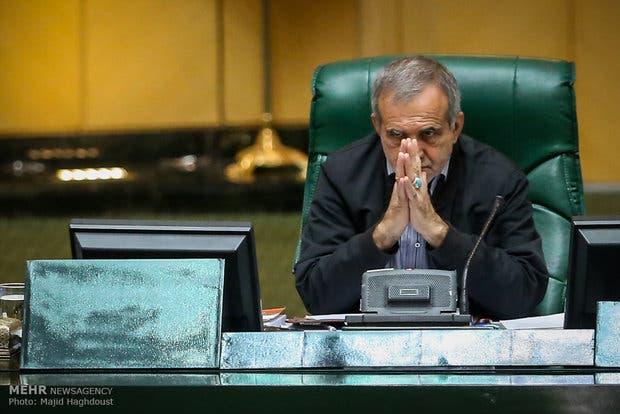 مسعود بزشكيان في البرلمان