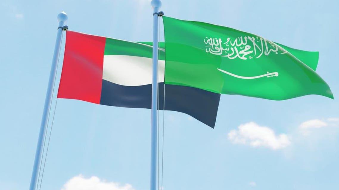 السعودية الإمارات
