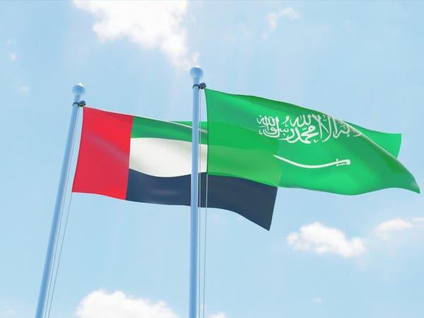ترحيب إماراتي بمؤتمر مانحي اليمن في السعودية
