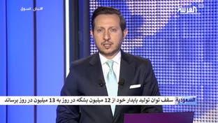 سعودی به آرامکو دستور داد سقف تولید خود را به 13 میلیون در روز بشکه برساند
