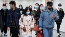 Coronavirus: Beijing orders quarantine for all international arrivals in capital