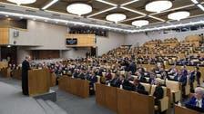 Russian parliament OKs New START nuclear treaty extension after Biden, Putin call