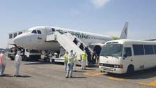 Coronavirus: 77 of 165 Bahrain citizens evacuated from Iran test positive