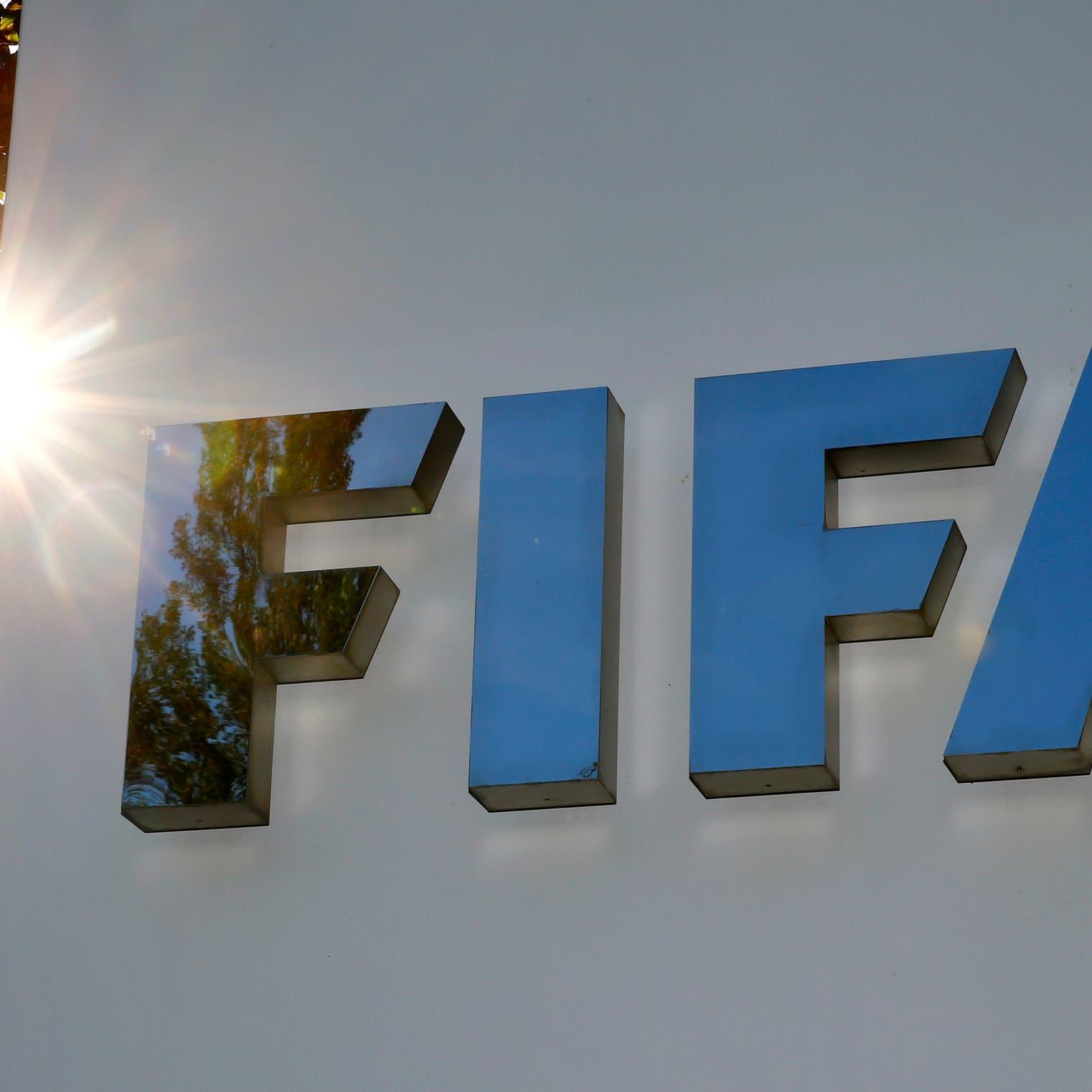 فيفا يؤجل مؤتمره السنوي بسبب كورونا