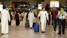 Coronavirus: Kuwait to suspend all flights from Friday until further notice