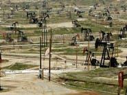 توقعات بهبوط كبير في إنتاج النفط الصخري بأميركا