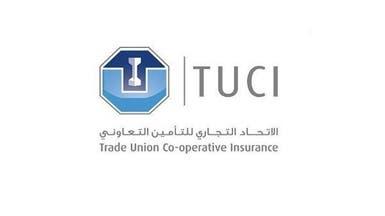 تراجع أرباح الاتحاد للتأمين السنوية 27% إلى 64 مليون ريال
