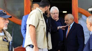 واشنطن تتمسك بالتهدئة في اليمن.. وتنفيذ اتفاق الرياض