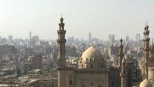 توقعات صادمة.. مصر قد تقترض 8.4 مليار دولار!