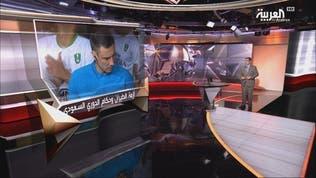 في المرمى|ظروف الطيران وتأثيرها على حكام الدوري السعودي