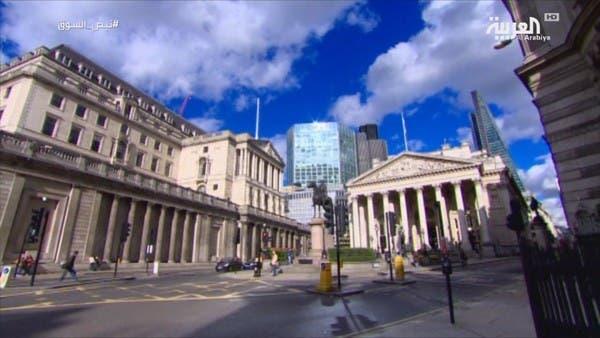أكبر 5 مصارف بريطانية تمتنع عن توزيع أرباح بـ2020