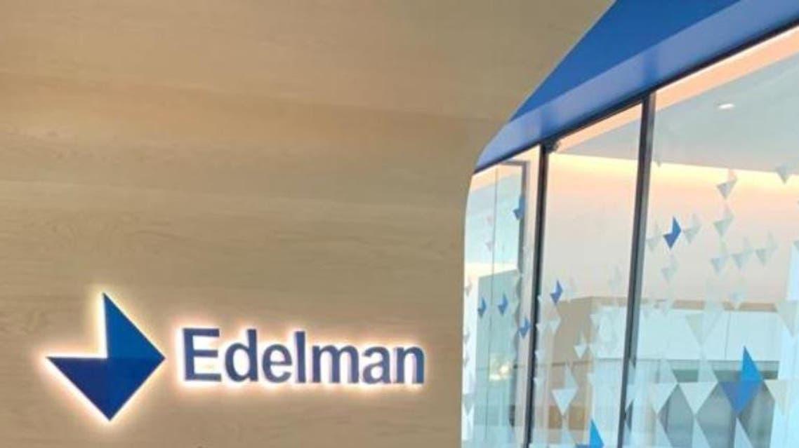 Edelman PR agency's Middle East office in the UAE. (Twitter/EdelmanME).