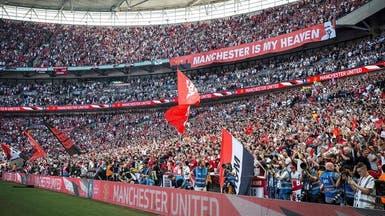 مانشستر يونايتد يعوض مشجعيه بسبب كورونا