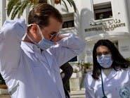 حصيلة الإصابات والوفيات بكورونا في ارتفاع بالمغرب وتونس