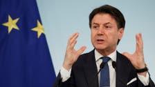 اٹلی میں کرونا وبا پر قابو پانے کے لیے بازار بند کرنے کا فیصلہ
