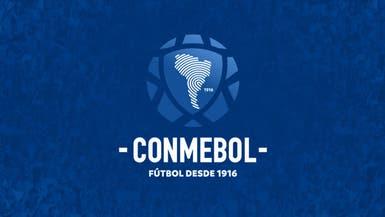 كونميبول يطلب من فيفا تأجيل تصفيات كأس العالم