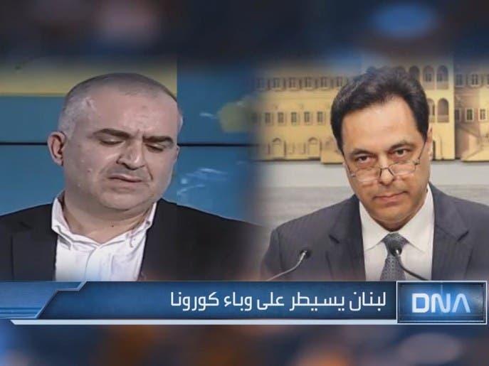 DNA   لبنان يسيطر على وباء كورونا