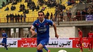 بازداشت کاپیتان تیم فوتبال داماش به دلیل انتقاد از نحوه برخورد مسئولان با شیوع کرونا