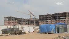 السعودية.. اتفاق لإدراج المحتوى المحلي في مشاريع الإسكان
