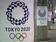 رويترز: من المتوقع تأجيل أولمبياد طوكيو خلال أيام