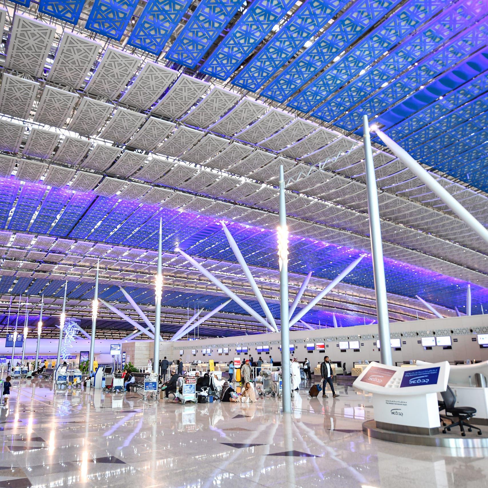 مطارات السعودية تواصل التقدم على قائمة أفضل 100 مطار عالمياً