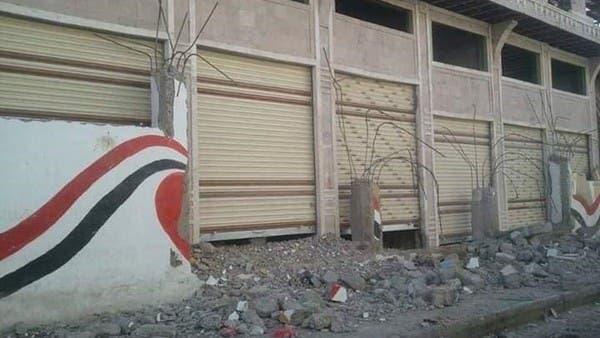الحوثي يستولي على باحة مدرسة لبيعها بـ3 مليارات ريال يمني