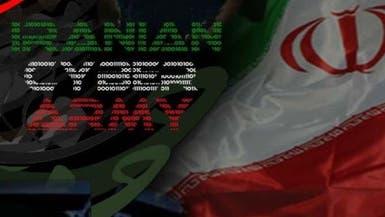 المجلس السيبراني في إيران.. يد إلكترونية لقمع الحريات
