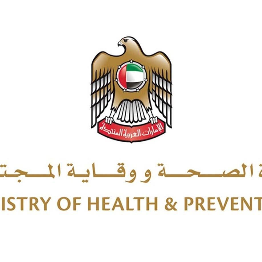 الصحة الإماراتية: على كبار السن التزام منازلهم للوقاية