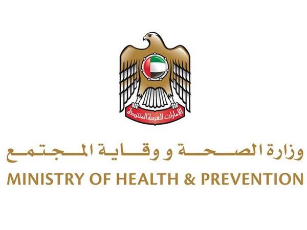 الإمارات تعلن عن 45 إصابة جديدة بكورونا