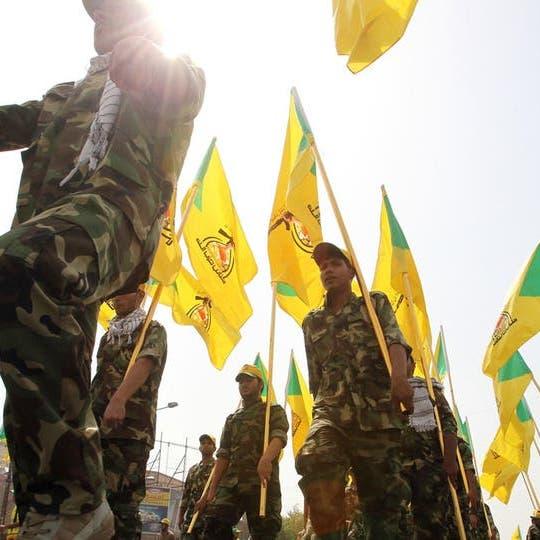 """العراق.. انفجارات """"غامضة"""" في مواقع لميليشيا حزب الله"""