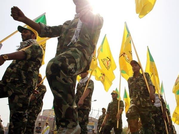 حزب الله العراق.. خلايا ظل واستنساخ للحرس الثوري